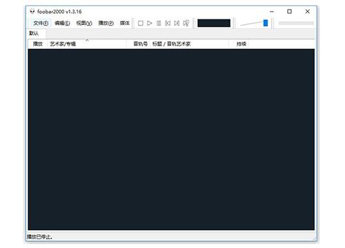 简单介绍一下Foobar2000的USB输出设置方法